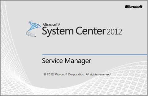 SCSM Console RTM Splash Screen